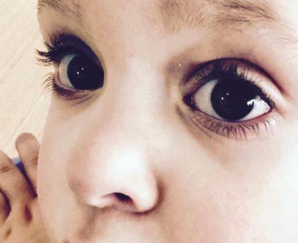 In den Weiten deiner Augen …